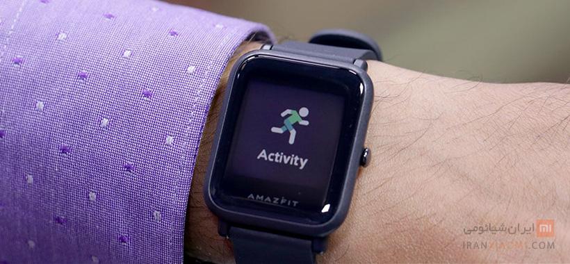 ساعت هوشمند شیائومی مدل Amazfit Bip Lite