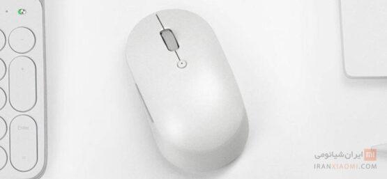 ماوس بی سیم شیائومی مدل Wireless Mouse Silent Edition Mi Dual Mode